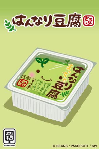 Hannari-Tofu