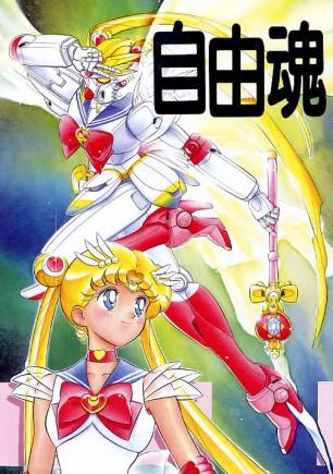 Sailor-Moon-Mecha