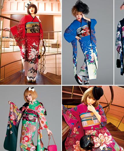 Tsubasa-Kimonos
