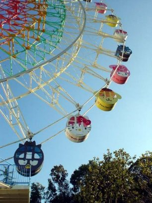 Kawaii Ferris Wheel