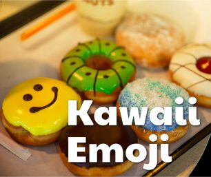 More Kawaii Facebook Emoji