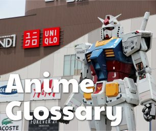Glossary of Anime Terms