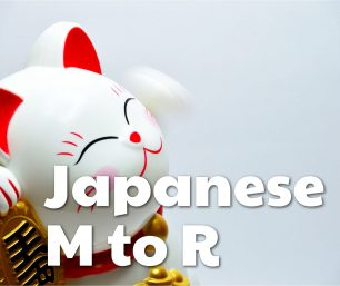 Japanese Glossary M to R