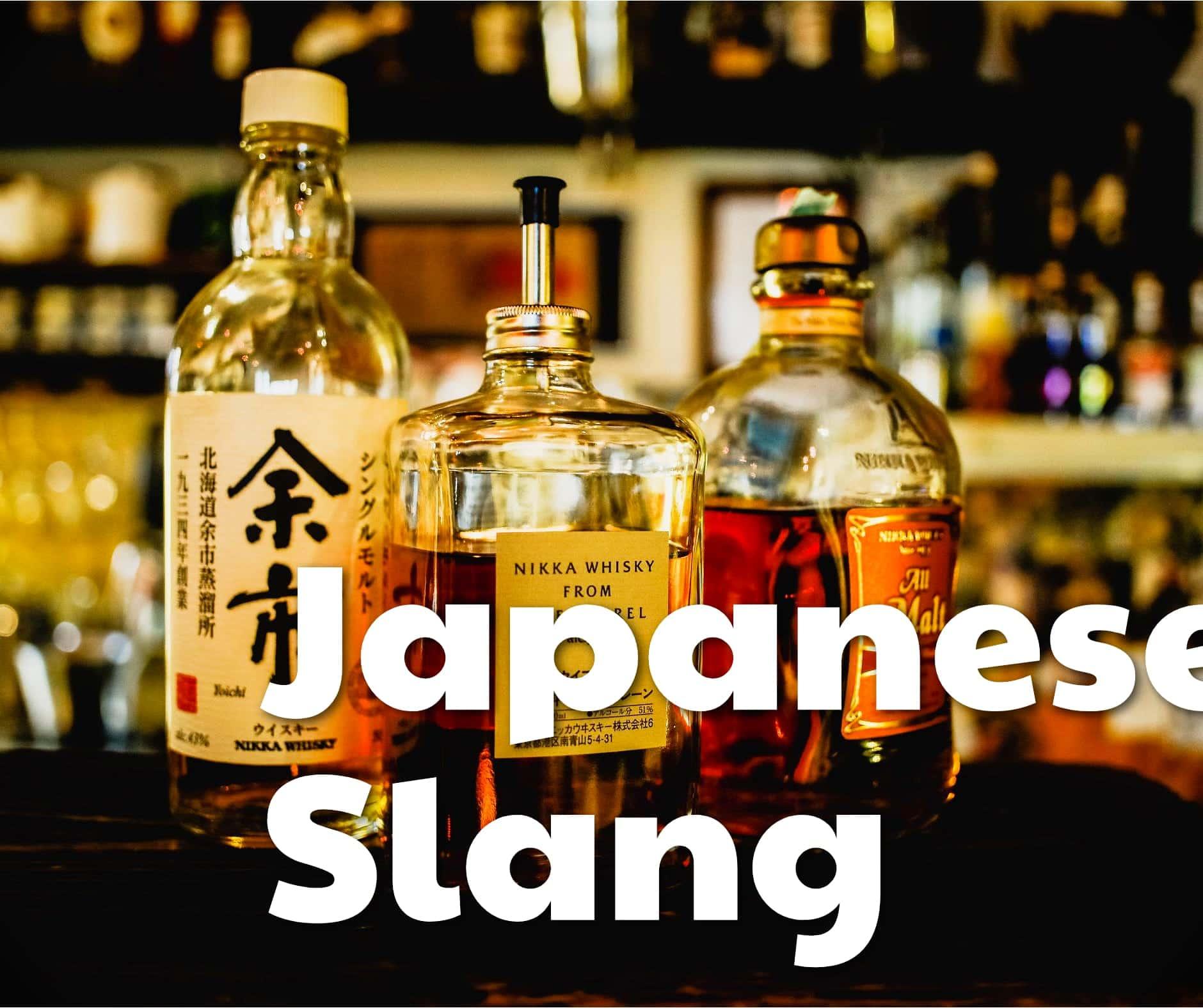 Obscure Japanese Slang