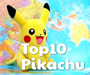 Top 10 Pokemon Pikachu Facts