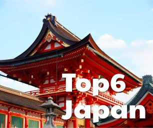 Top6 Japan Facts