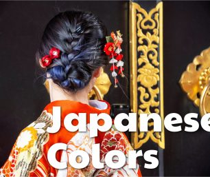 Color 色 Names in Japanese!