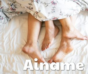 What is Ainame 愛嘗め?