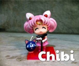 What is a Chibi ちび?