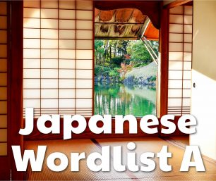 Japanese Word List · A