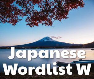 Japanese Word List · W