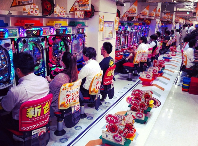 Pachinko Shop