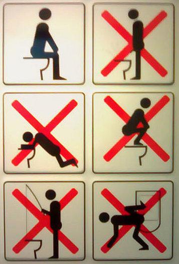 Japan Toilet Instructions